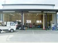 広島県東広島市の認定整備工場イーストバウンドの画像